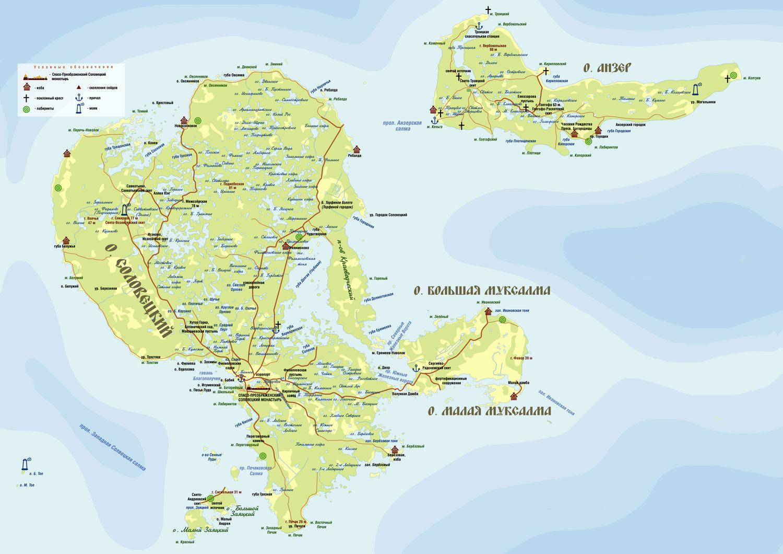 острова соловецкие фото